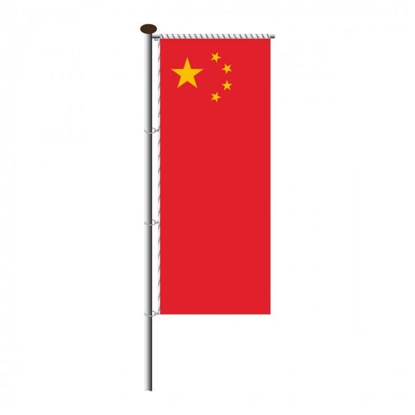 Fahne China für Auslegermast